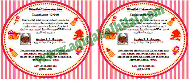kartu ucapan / undangan aqiqah warna pink ms- word