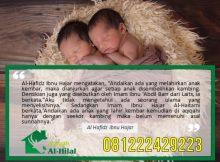Aqiqah Bandung, aqiqah kembar