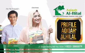 Profile Aqiqah Alhilal